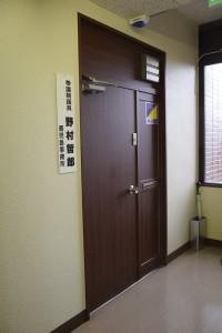 野村哲郎議員(鹿児島県選挙区)を7月実施の参議院選挙における落選対象議員第4号として告発しました